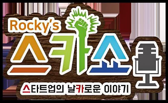 skashow logo